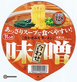 #2629: Daikoku Assari Miso Ramen - Japan - The Ramen Rater - zenpop