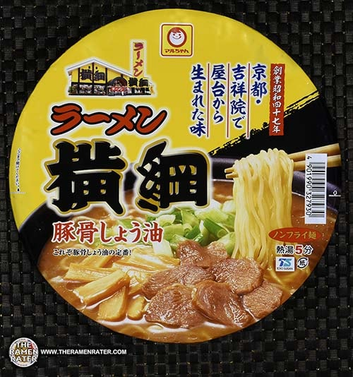 #2592: Maruchan Yokozuna Tonkotsu Ramen - Japan - The Ramen Rater - Box From Japan -