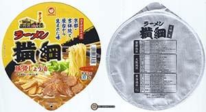 #2592: Maruchan Yokozuna Tonkotsu Ramen - Japan - The Ramen Rater - Box From Japan -