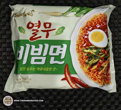 #2594: Samyang Foods Yulmu Bibimmyun - South Korea - The Ramen Rater