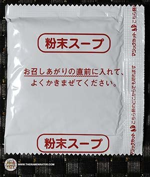 #2595: TableMark Cantonese Shouyu Ramen - Japan - The Ramen Rater - Zenpop