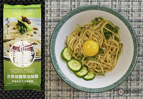 The Ramen Rater's Top Ten Taiwanese Instant Noodles Of All Time 2018 Edition