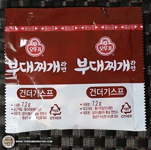 #2644: Ottogi Budae Jjigae Ramen - South Korea - The Ramen Rater