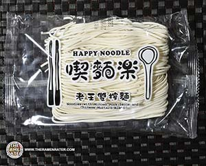 #2645: Happy Noodle Noodles With Minced Pork & Chinese Mustard Blend - Taiwan 0 The Ramen Rater