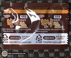 #2648: Paldo Bulnak Pan Stirfried Noodle - South Korea - The Ramen Rater - bokkeummyun