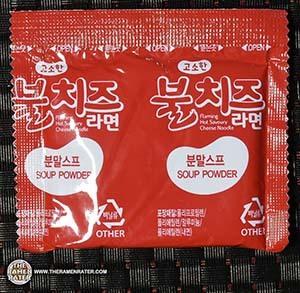 #2650: Paldo Flaming Hot Savoury Cheese Noodle - South Korea - The Ramen Rater - ramyun