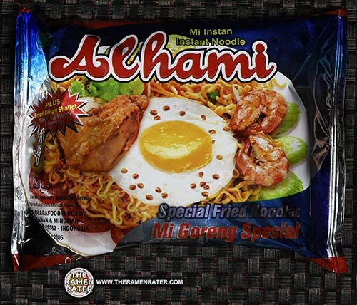 Meet The Manufacturer: #2651: Alhami Mi Instan Mi Goreng Spesial Special Fried Noodles - Indonesia - The Ramen Rater - instant ramen noodles
