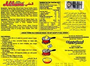 Meet Ther Manufacturer: #2655: Alhami Instant Noodle Prawn Flavour