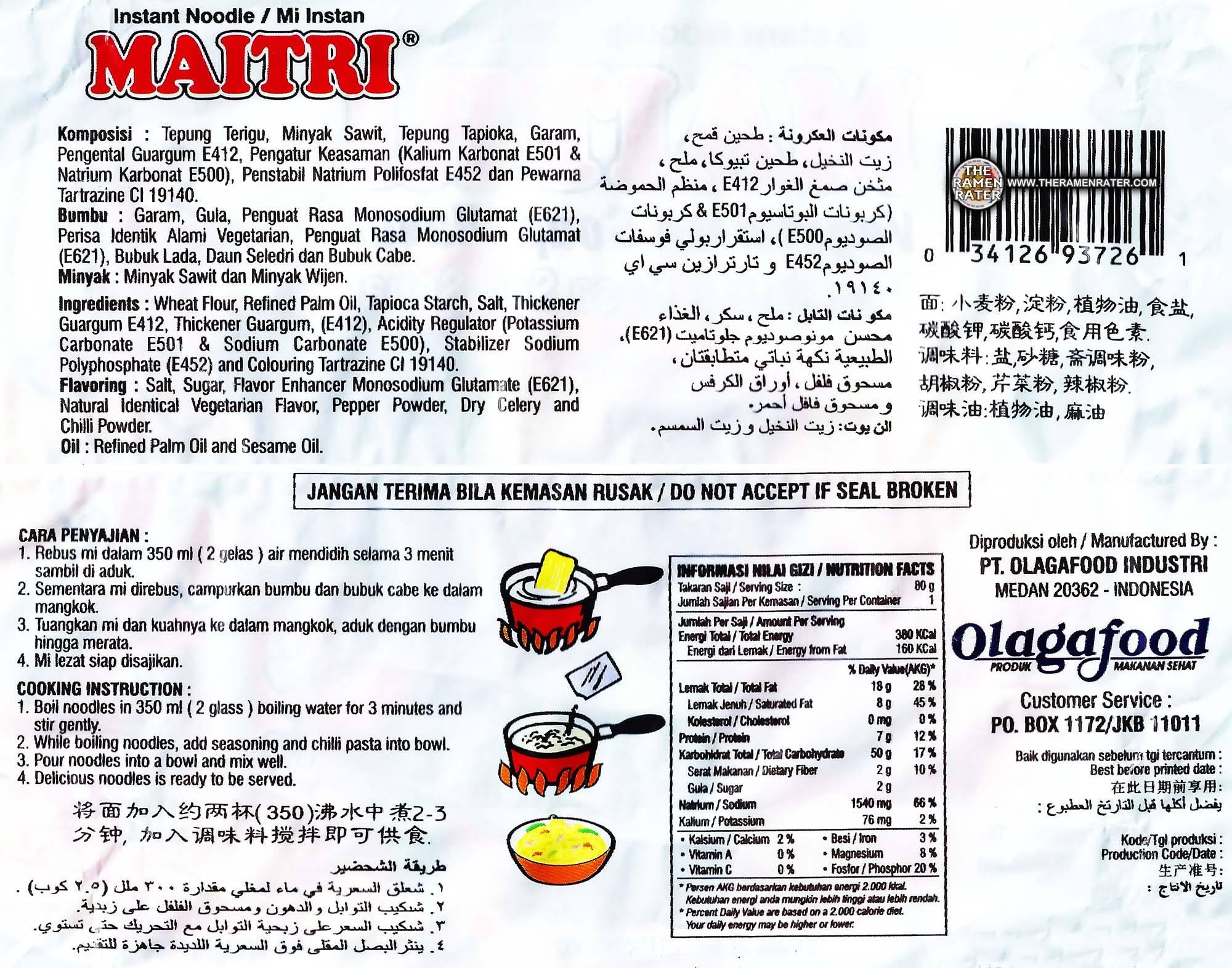 Meet The Manufacturer: #2664: Maitri Instant Noodle Vegetarian Soup ...