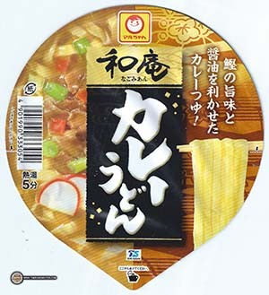 #2635: Maruchan Nagomi-an Curry Udon - Japan - The Ramen Rater - zenpop zenpop.jp