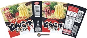 #2636: Acecook Tonkotsu - Japan - The Ramen Rater - instant noodle soup