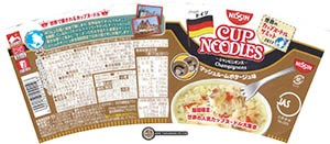 #2683: Nissin Cup Noodles Champignons (Mushroom) - Japan - The Ramen Rater