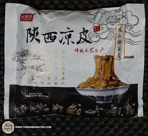 #2693: Qicaiyuan Liangpi Shaanxi Cold Noodle - snackoo