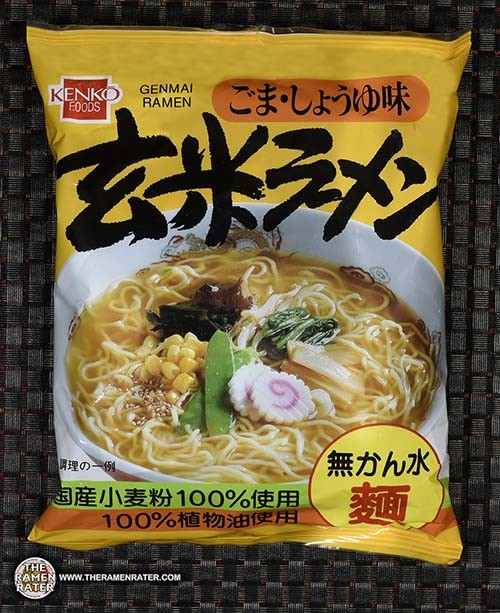 #2703: Kenko Foods Genmai (Brown Rice) Ramen - Umai Crate - Japan Crate