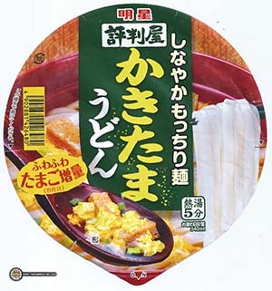 #2675: Myojo Hyobanya Kakitama Udon - The Ramen Rater - Japan