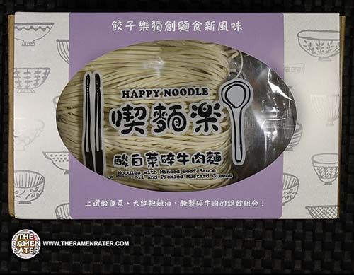 #2680: Happy Noodle Noodles With Minced Beef Sauce In Spicy Oil & Pickled Mustard Greens - Taiwan