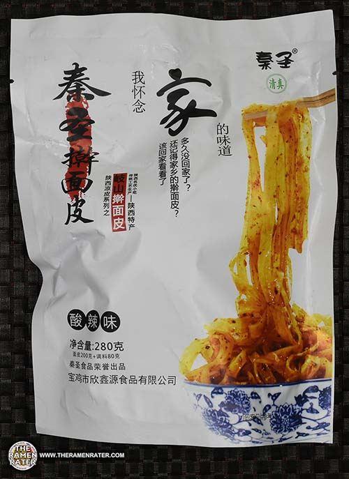 #2708: Qinsheng Dumpling Pastry Hot & Sour Flavor - snackoo
