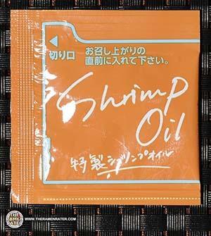 snackoo #2722: Nissin / Seven & i Premium Santouka From Hawaii Soy Sauce Ramen snackoo