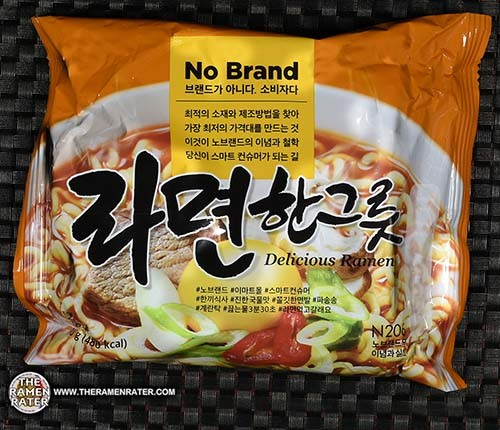 #2723: No Brand Delicious Ramen - South Korea