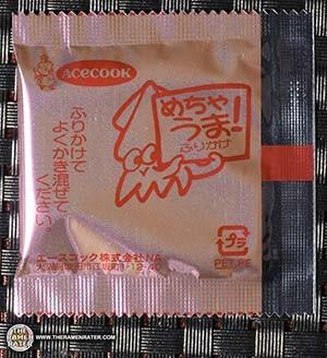 #2727: Acecook Ohmori Ika Yakisoba