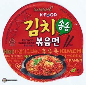 #2729: Samyang Foods Kimchi Song Song Ramen ramyun ramyeon spicy buldak stir