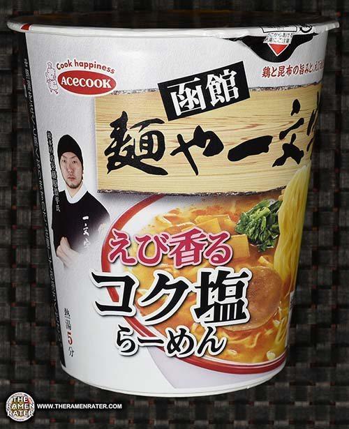 #2711: Acecook Hakodate Shio Shrimp Ramen