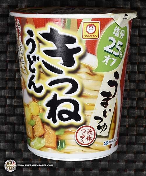 #2717: Maruchan Umaitsuyu Kitsune Udon - Japan - zenpop zenpop.jp www.zenpop.jp