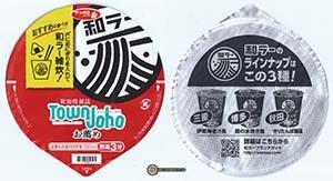 #2742: Sapporo Ichiban Akita Kiritanpo Ramen