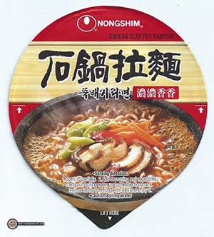 #2743: Nongshim Korean Clay Pot Ramyun