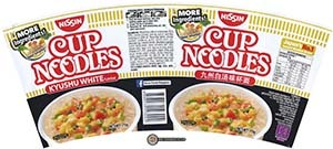 #2747: Nissin Cup Noodles Kyushu White Flavour (Open Sesame)