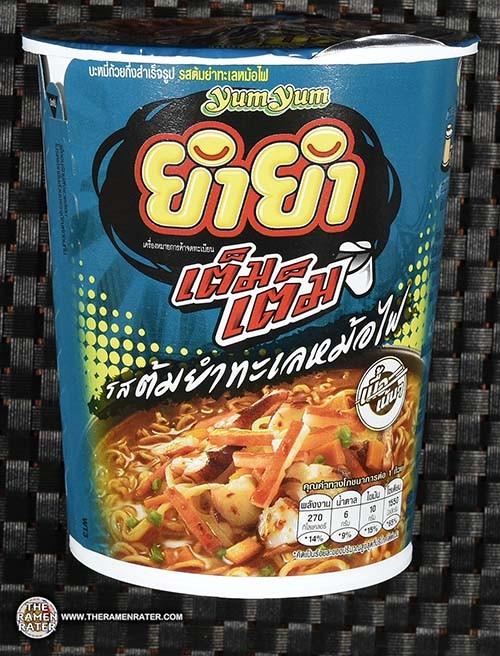 #2757: YumYum Tem Tem Tom Yum Seafood