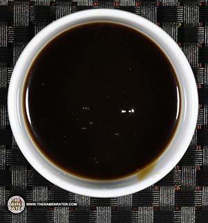 #2760: 7&i Premium / Maruchan Japanese Soba Noodles Tsuta Shoyu Ramen With Black Truffle Oil