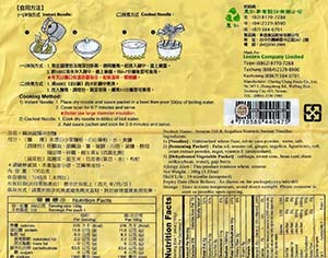 #2766: Leezen Sesame Oil Angelica & Sinensis Instant Noodles Tasiwan dong quai