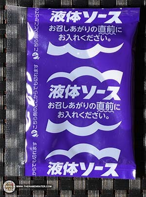 #2734: Myojo Hyobanya Yakisoba - Japan