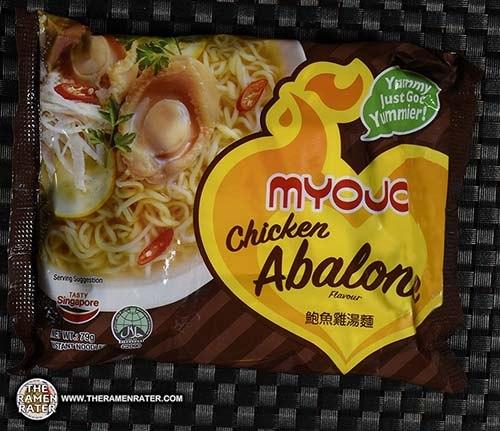 #2735: Myojo Chicken Abalone Flavour