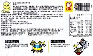 #2737: Wei Lih Chicken Flavor - Taiwan the ramen rater