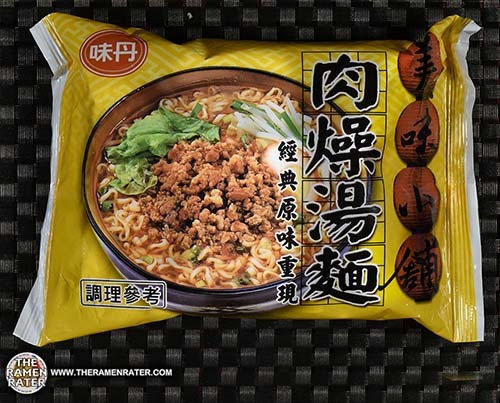 #2773: Vedan Minced Pork Noodle taiwan