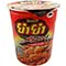 #2785: Yum Yum Authentic Thai-Style Instant Noodles Green Curry Flavour