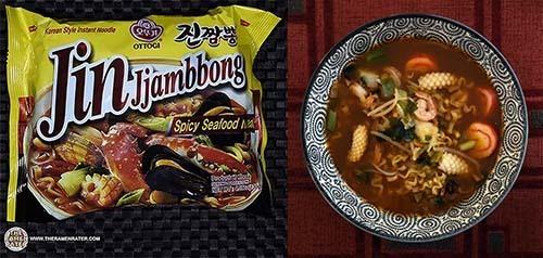 #4: Ottogi Jin Jjambbong Spicy Seafood Ramyun