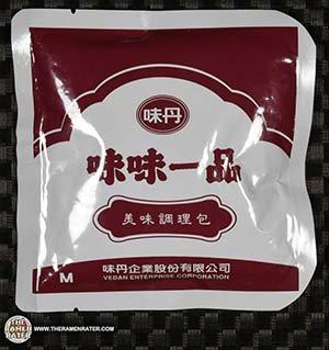 #2800: Vedan Original Beef Flavor Noodle