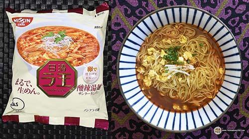 #9:Nissin Cup Noodle Light+ Bagna Cauda