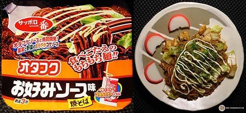 #7:Sapporo Ichiban Otafuku Okonomi Sauce Yakisoba