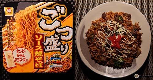 #5:Maruchan Gotsumori Sauce Yakisoba