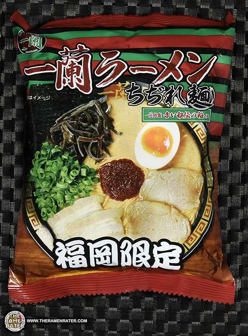 #2805: Ichiran Ramen Curly Noodles including Original Red Dry Sauce【Only in Fukuoka】