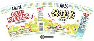 #2806: Nissin Cup Noodles Light Seafood Flavour