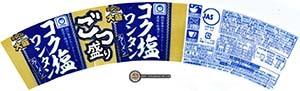#2807: Maruchan Gotsumori Shio Wonton Ramen