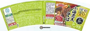 #2809: Acecook Shrimp Tempura Soba