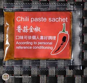 #2768: Wei Lih Yi Du Zan Beef Instant Noodles