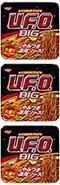 #2771: Nissin U.F.O. Fried Ramen Japanese Sauce Flavour