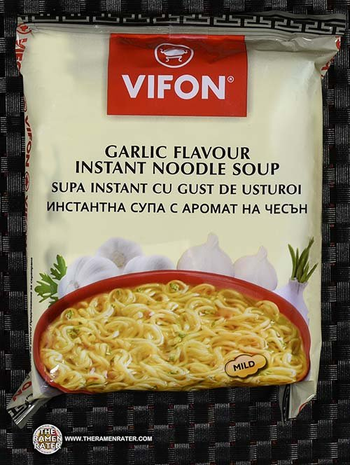 #2775: Vifon Garlic Flavour Instant Noodle Soup